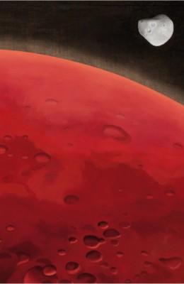 Monaco - Punaisen planeetan kuu